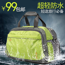 Hand-held travel bag mens large-capacity leisure short-distance travel oblique across waterproof light luggage bag bag woman
