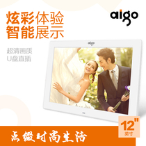 Aigo Patriot DPF121 electronic photo frame 12-inch ultra-thin high-definition digital photo frame Video Music Album