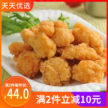 Salt crisp chicken 2000G Colonel chicken nuggets chicken rice frozen family loaded semi-finished products KFC special fried