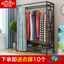 Coat rack floor bedroom simple modern home indoor curtain dust-proof clothes rack simple creative hanger