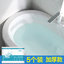 Gagarin Disposable Bathing Bag bathtub Set tour business bath bag bathing bag bath pot barrel Bathtub
