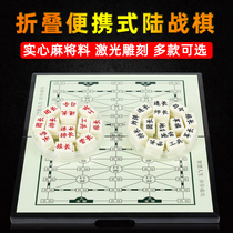 Large military chess childrens puzzle portable solid green mahjong material Marines chess wooden leather folding checkerboard