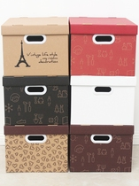 Packed snack box empty box to send people net red cute creative extra large storage carton shake sound the same gift.