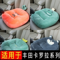 Toyota Corolla car seat booster cushion cushion female car with a single main driving seat cushion booster lady cushion