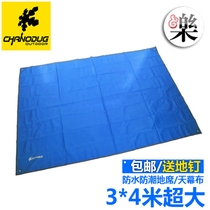 Xanaduoj outdoor tent moisture oxford cloth mats Sky curtain extra large waterproof moisture-proof pad