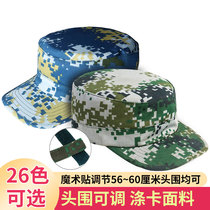 Desert camouflage cap men and women winter Army fan military cap cap cap flat cap training cap tactical hat sunscreen hat