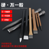 Chisel hand flat chisel sharp chisel iron chop stone tool steel chisel cement iron slotted chisel round hole chisel knife flat shovel