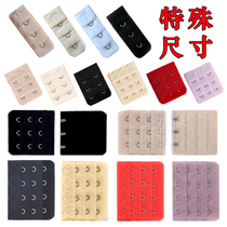 Bra buckle connection bra lengthening buckle accessories 4 buckle underwear extension buckle back buckle size 3-breasted hook
