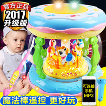 Baby Hand Pat children rechargeable Music Pat Drum 0-6-12 months early teach puzzle baby toys