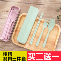 Portable tableware fork spoon chopsticks set outdoor travel camping foldable retractable three-piece storage box