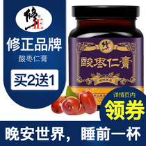 Correction suanzaoren paste to help jujube Lily Tuckahoe tea dream Ling Anshu jujube tea powder pill before sleep drink