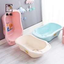 Baby bathtub baby bath tub can sit lying Universal Children bath tub newborn baby supplies Bath Tub Tub