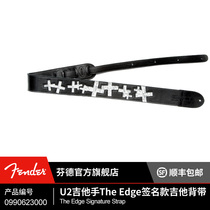Fender fender official U2 guitarist The Edge signature guitar strap Fenda