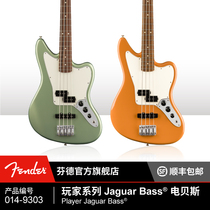 Fender Player Series Jaguar Bass Electric BesS Fenda