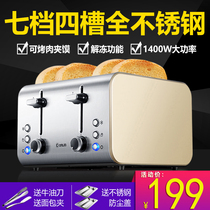 Donlim Dongling DL-8590A toaster home breakfast toast machine 4 automatic toast