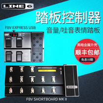 Line 6 FBV Shortboard Express MKII electric guitar effect controller expression pedal