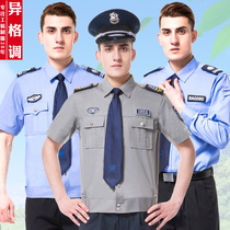 Security uniforms suit mens long-sleeved shirt spring and autumn loaded 2011-style security uniforms summer short-sleeved shirt summer