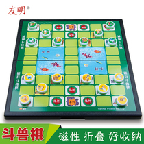 Genuine friends Ming magnetic Beast chess childrens primary school children puzzle magnetic folding large animal chess adult dual-use chess