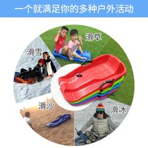 Anti-freeze thickening wear-resistant with brake sand snowboard sledge car sledge slippery grass skate skiing play spring outdoor