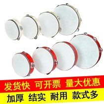 Enfants Xinjiang danse tambourin ORF percussion professionnelle hand drum maternelle professeur avec hochet tambourin