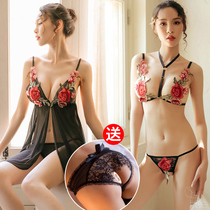 Sexy lingerie show three-point perspective provocative small chest open crotch Midnight Charm uniform passion suit