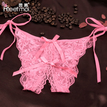 Sexy underwear open file Sao Japanese ladies sexy hot underwear lace thong free dew hair transparent