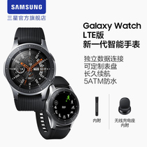 (return 300 yuan after receiving the goods) Samsung Sanxingdui Samsung Galaxy Watch LTE version smart watches 5ATM Waterproof