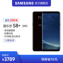 Samsung Samsung Galaxy S8+ SM-G9550 6+128GB Official genuine full-view surface screen dual-to-iris recognition 4G mobile phone