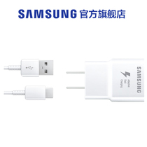 Samsung Samsung TA200 Fast charge Travel charger for support Type-c Interface series models