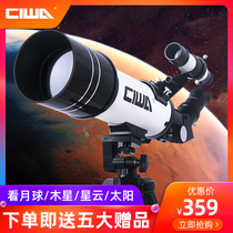 Xiwan astronomical telescope professional stargazing high-resolution high-definition children elementary school entrance 10000 space Deep Space times