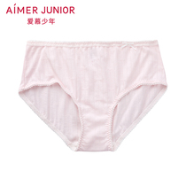 aimer junior love young lace lily of the Valley waist boxer briefs AJ1230801