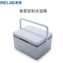 MeiLing Meiling Custom Car ice thermostat home portable storage with handle