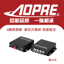 AOPRE Aoper Video Optical End Machine 4-way Analog Optical End Machine Coaxial Optical End Monitoring Digital Video Optical End Machine