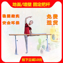 Dance to the pole floor can lift the home fixed Dance Pole Dance Room pressure leg pole dance to dry
