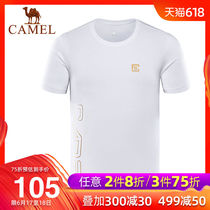 (2019 new)camel outdoor mens T-shirt spring often casual short-sleeved loose breathable round neck quick-drying shirt