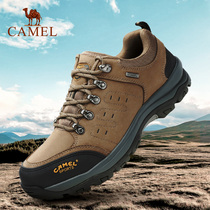 Camel outdoor hiking hiking shoes male 2019 winter hiking shoes non-slip wear-resistant cushioning leisure sports shoes