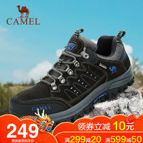 Camel outdoor hiking shoes male autumn and winter casual sports shoes breathable warm waterproof non-slip wear-resistant hiking shoes female