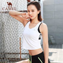 Camel spring and Summer yoga suit top breathable casual fitness suit female sleeveless elastic running vest