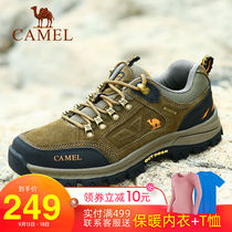 Camel outdoor 2019 autumn and winter non-slip hiking shoes men and women leisure hiking hiking shoes mountain sports travel shoes