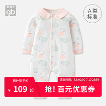 Goodbaby good boy autumn open cardigan jumpsuit men and women baby jumpsuit baby clothes romper