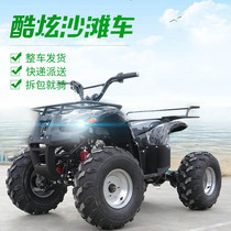 Four-wheeled ATV ATV Electric Beach Buggy bull four-wheel motorcycle country track electric vehicle