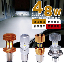 Electric lamp motorcycle led bulb super bright light distance light 12v built-in fire modified battery car headlight