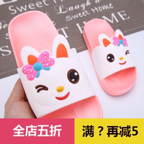 Childrens slippers summer boys in the Big Child non-slip child sandals baby girls cute little white rabbit parent-child models