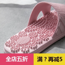 Foot massage slippers female summer bathroom bath non-slip home health care soft bottom hole cool slippers male foot shoes