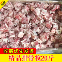 Fresh frozen pork ribs 20 pounds neckless PIG front grain commercial pork ribs