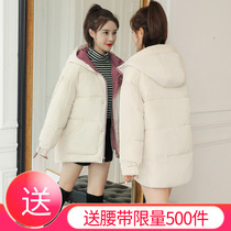 2019 Winter new jacket womens Korean version of the ins bread down cotton clothing Anti-season short paragraph cotton coat tide
