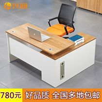 Simple modern boss table in the class desk 1 4 M Fashion single computer desk custom desk manager desk