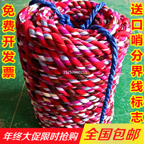 Tug of war rope children adult tug of war game dedicated rope burlap rope kindergarten cotton does not hurt the hand fun sports