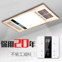 Ultra-thin integrated ceiling lamp bath bath bath bathroom bathroom warm 5 in one warm light bathroom ceiling led lamp