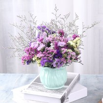 Yunnan forget-me-not-dried flower bouquet home furnishings small fresh living room dining table decoration flower arrangement vase containing lover grass